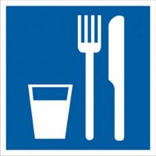D01 Пункт (место) приема пищи (на плёнке)