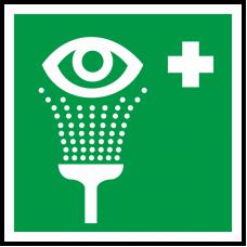 EC04 Пункт обработки глаз (на плёнке)