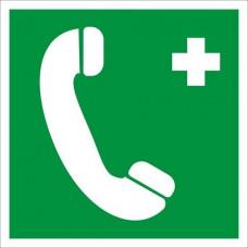 EC06 Телефон связи с медицинским пунктом (скорой медицинской помощью) (на плёнке)