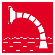 F07 Пожарный водоисточник (на пластике)