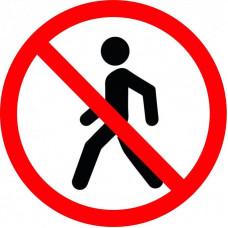 P03 Проход запрещен (на плёнке)