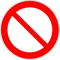P21 Запрещение (прочие опасности или опасные действия) (на плёнке)