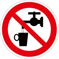 P05 Запрещается использовать в качестве питьевой воды (на плёнке)