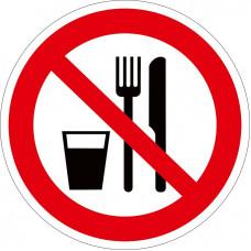 P30 Запрещается принимать пищу (на плёнке)