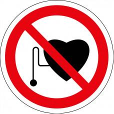 P11 Запрещается работа (присутствие) людей со стимуляторами сердечной деятельности (на плёнке)
