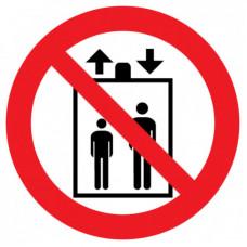P34 Запрещается пользоваться лифтом для подъема (спуска) людей (на плёнке)