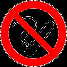 P01 Запрещается курить (на плёнке)