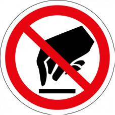P08 Запрещается прикасаться. Опасно (на пластике)
