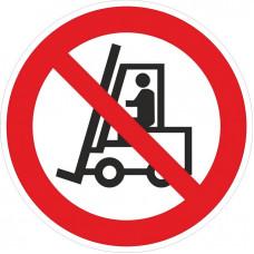 P07 Запрещается движение средств напольного транспорта (на плёнке)