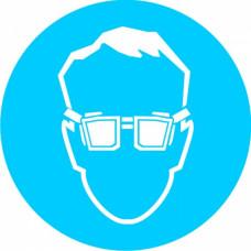 M01 Работать в защитных очках (на пластике)