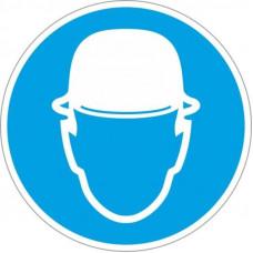 M02 Работать в защитной каске (шлеме) (на плёнке)
