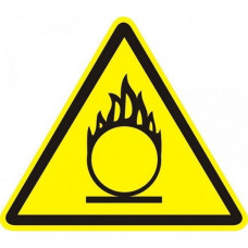 W11 Пожароопасно. Окислитель (на плёнке)