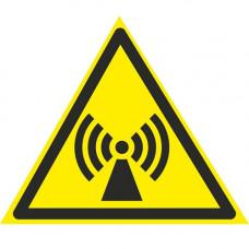 W12 Внимание. Электромагнитное поле (на плёнке)