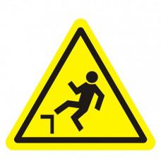 W15 Осторожно. Возможность падения с высоты (на плёнке)