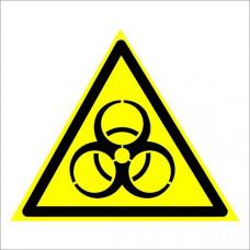 W16 Осторожно. Биологическая опасность (Инфекционные вещества) (на плёнке)