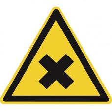 W18 Осторожно. Вредные для здоровья аллергические (раздражающие) вещества (на плёнке)