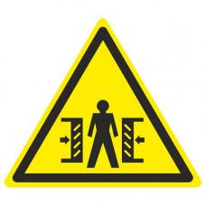W23 Внимание. Опасность зажима (на плёнке)