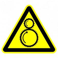 W29 Осторожно. Возможно затягивание между вращающимися элементами (на плёнке)